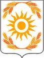 Саратовский институт государственных закупок